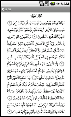 android quran app source code