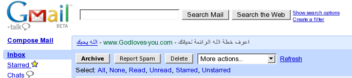 google islamic rss feed text