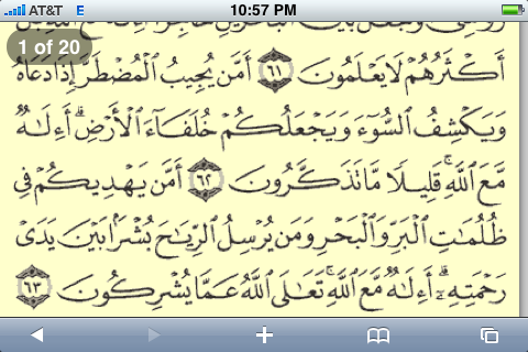 reading quran on the iphone