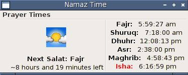 namaztime screenshot 1/16/2006