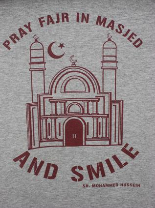 pray fajr at the masjid and smile