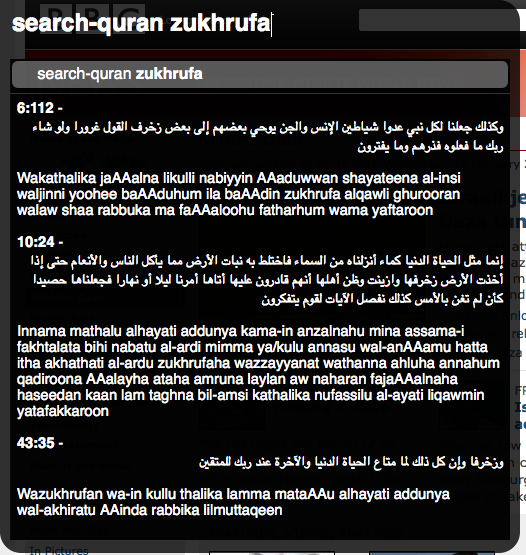 ubiquity - quran search preview